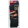 おたふく BTサーモソックス フットパイル先丸 ブラック(2足組)×5セット:JW-134×5 <おたふく手袋>
