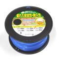 草笛ラインカット ブルー  ■3.0×100m ストレート:KB50-100<KYK・関西洋鋸>