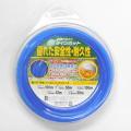 草笛ラインカット ブルー  ■3.0×50m ストレート:KB50-50<KYK・関西洋鋸>