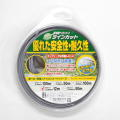 草笛ラインカット グレー  ギザ3.0×12m 鋸刃型:KB60-12<KYK・関西洋鋸>