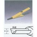 三木章刃物本舗 小鳥型彫刻刀 三角型 7.5mm、9mm