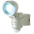 RITEX 乾電池式1.3W LEDセンサーライト :LED-110 <ライテックス・ムサシ>