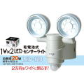 RITEX 1W×2 LED乾電池式センサーライト :LED-120 <ライテックス・ムサシ>