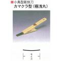三木章刃物本舗 小鳥型彫刻刀 カマクラ型(極浅丸) 6mm