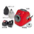ニシガキ ドリ研Ace(エース) A+B型(鉄工ドリルXシンニング研磨機):N-861<ニシガキ工業>