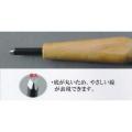 三木章刃物本舗 パワーグリップ彫刻刀 底丸三角型 3mm:#840318