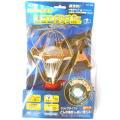 RITEX LEDクリップランプ 6W 屋内用 :WT-600 <ムサシ>