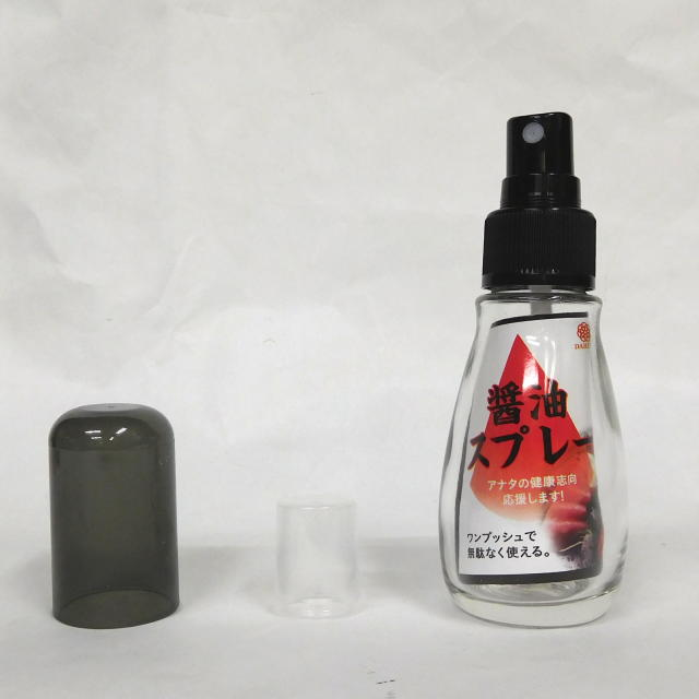 ダリヤ 醤油差し ガラスボトル キャップ付50mL<DAHLIA・マルハチ産業>