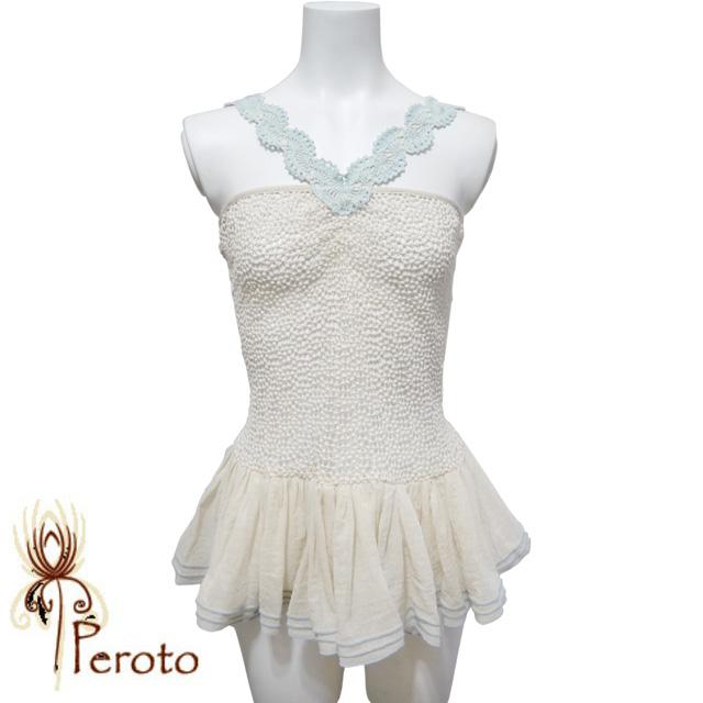 Peroto  ブルガリア製 妖精のようなキャミソール ホルターネック 白 #S