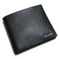 プラダ メンズ サフィアーノレザー 二つ折り財布 コインケース付 黒×グレー 2M0738 PRADA