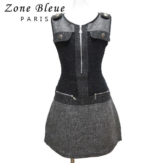 ゾーンブルーパリ  フランス製 シャネルっぽい上品さ ワンピース 黒 Zone bleue paris