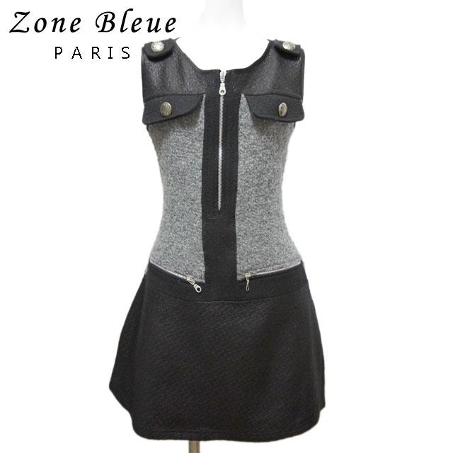 ゾーンブルーパリ  フランス製 シャネルっぽい上品さ ワンピース グレー Zone bleue paris