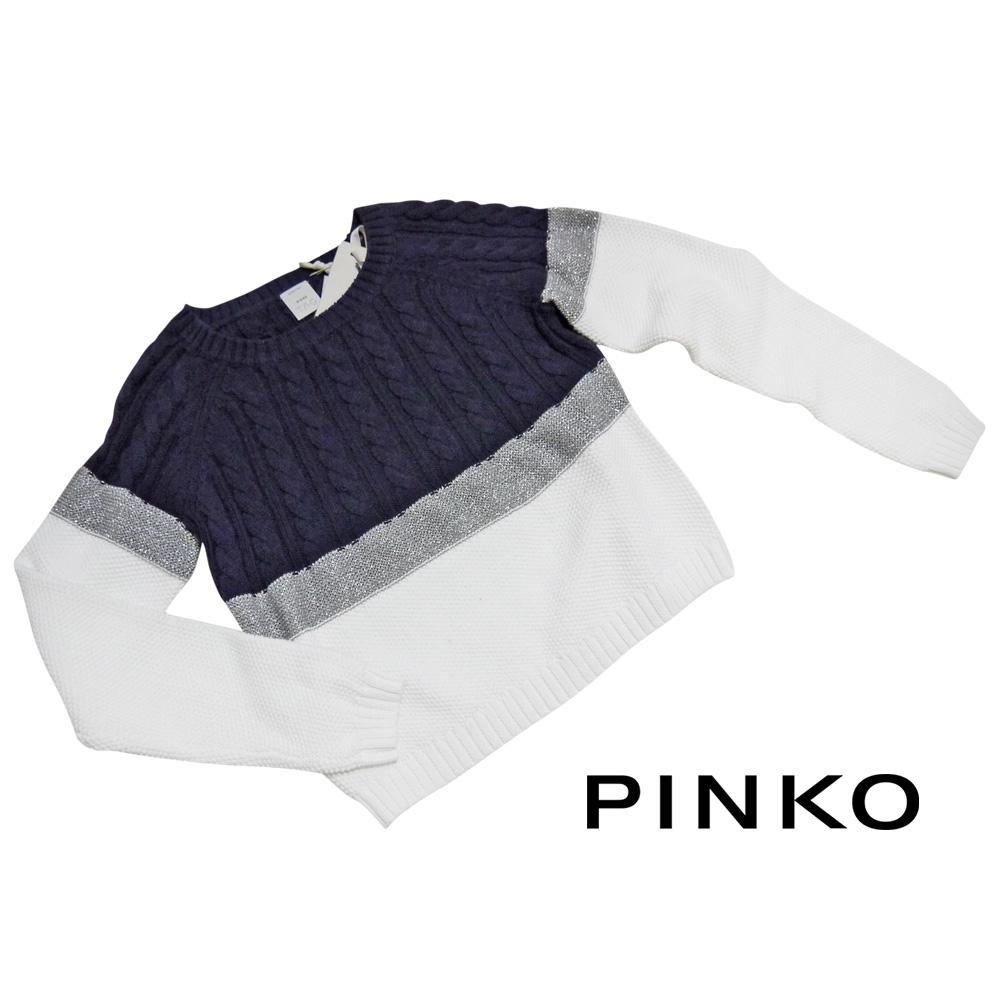 ピンコ コットン(綿) ケーブルニット 紺×白 #M PINKO