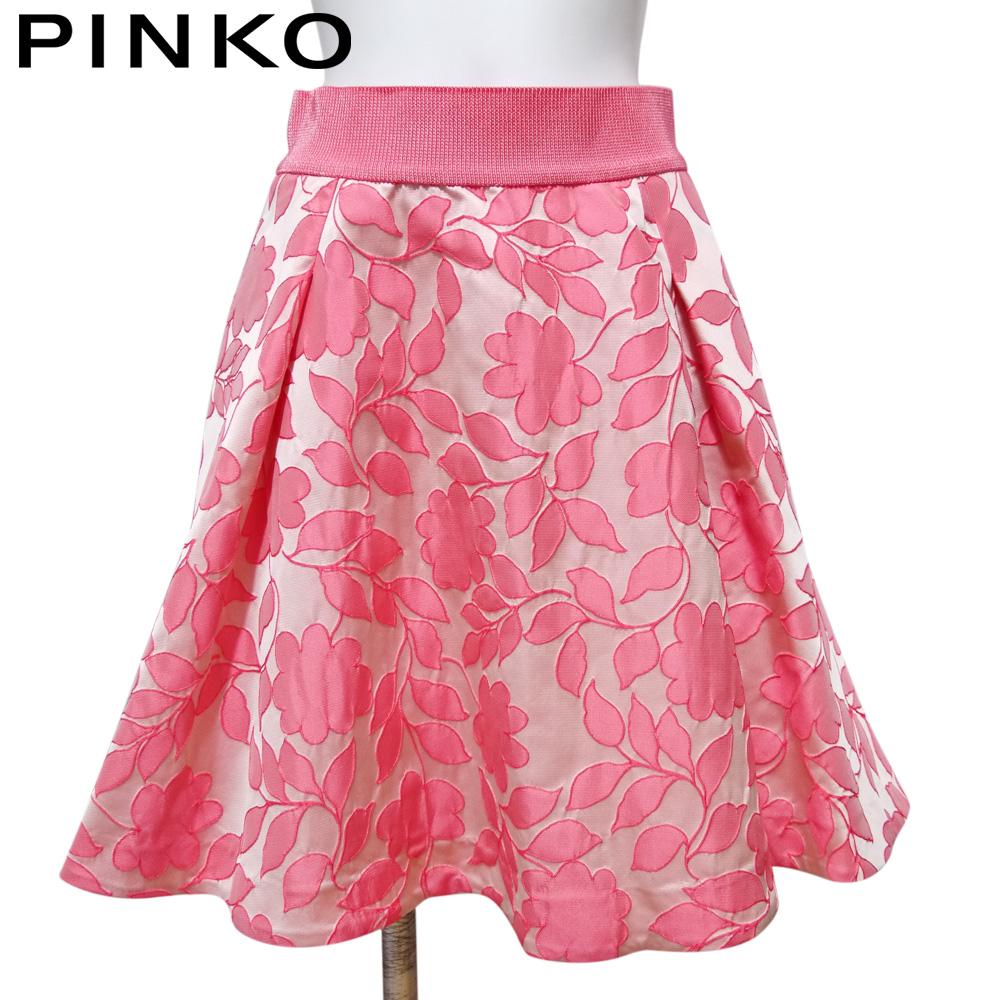 ピンコ ネオンピンクが可愛い! フレアースカート PINKO
