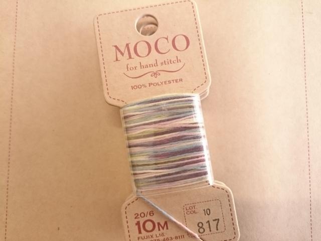 フジックス MOCO モコ グラデーション