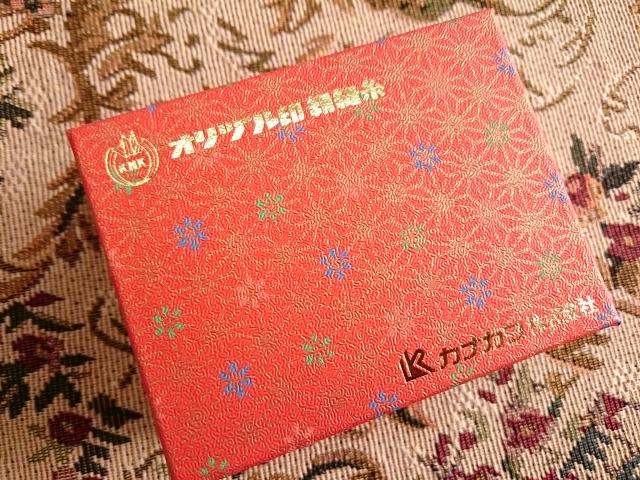 カナガワ オリヅル 絹糸