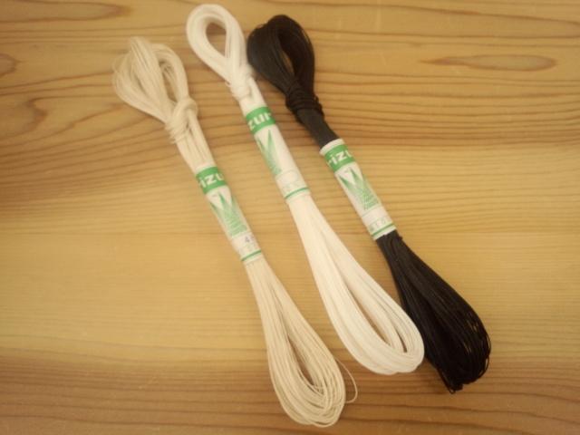 麻 手縫い 糸