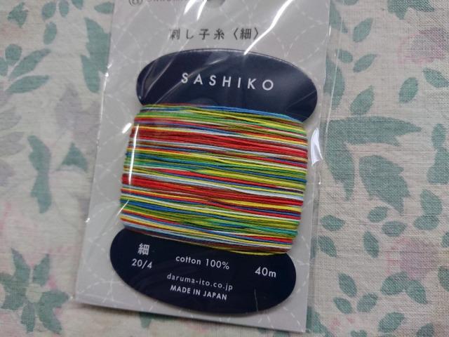 ダルマ 刺し子 糸 カード