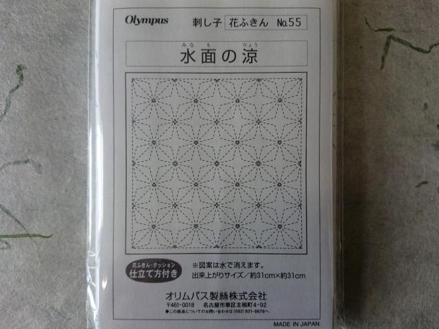 オリムパス 花ふきん