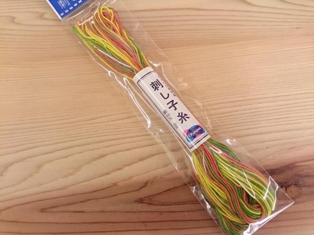 オリムパス 刺し子糸