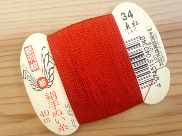 絹手縫い糸