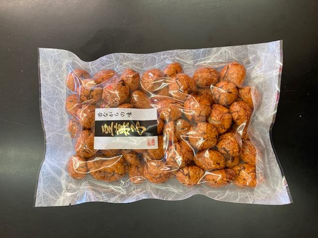 豆菓子 おかき豆 170g