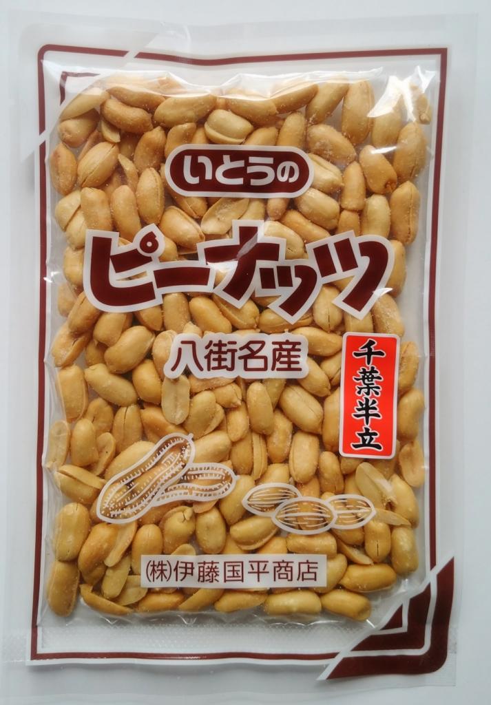 バターピーナッツ(千葉半立)