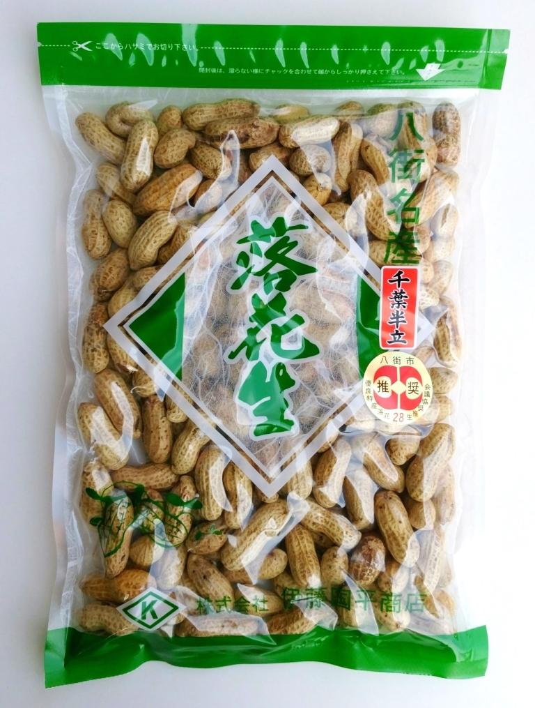 八街産風味豊かな殻つき落花生  310g(千葉半立種)