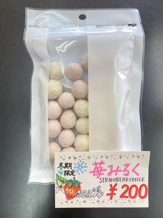 チョコレート菓子 苺みるく 70g