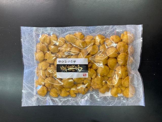 豆菓子 カレー豆 160g