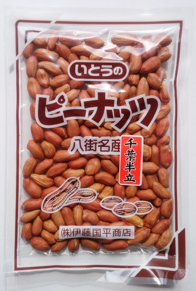 味付けピーナッツ(千葉半立)