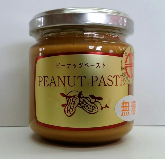 砂糖不使用 ピーナッツペースト無糖Sサイズ170g