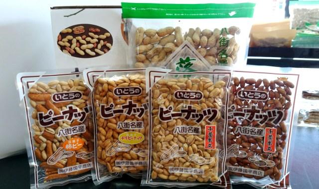 おつまみに最適な落花生・ピーナッツ5種箱入れギフトセット 満足サイズ