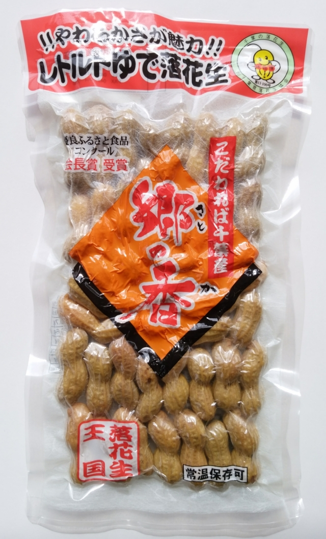 【NEW】平成30年度産新豆 レトルトゆで落花生郷の香(サトノカ)