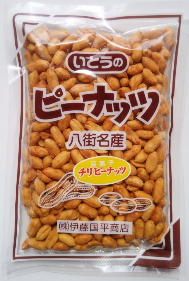 チリピーナッツ