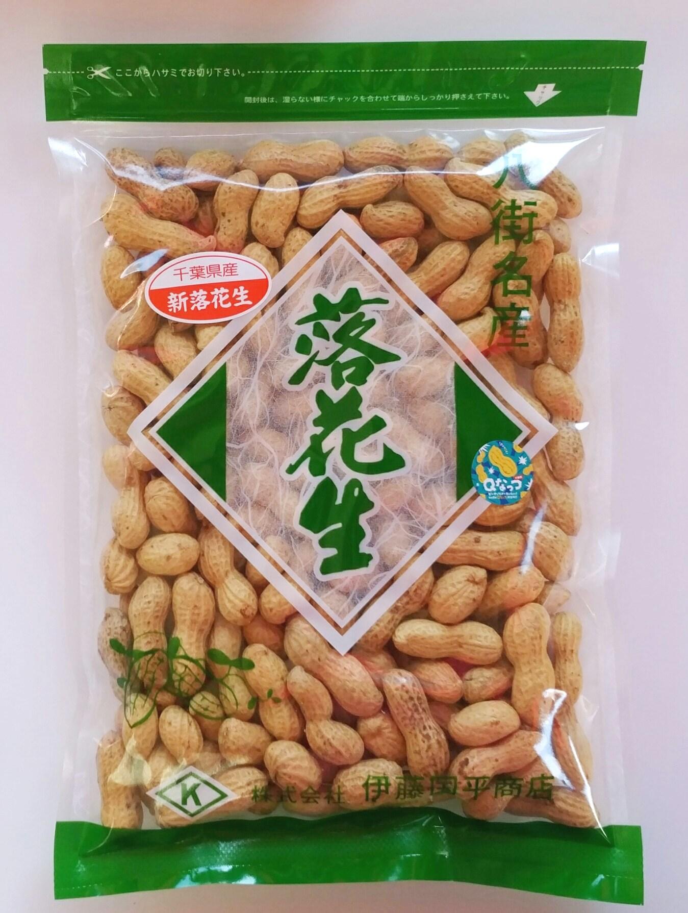 【NEW】平成30年度産新豆 殻つき落花生 「Qなっつ」  310g
