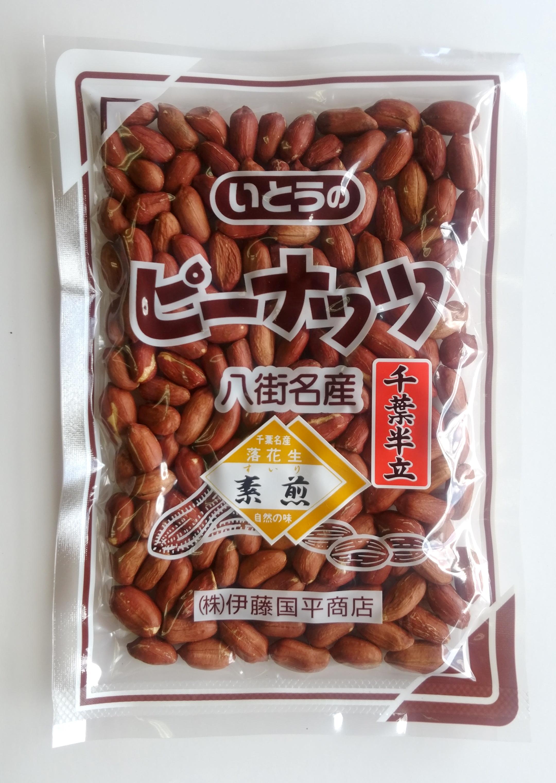 素煎りピーナッツ(千葉半立)