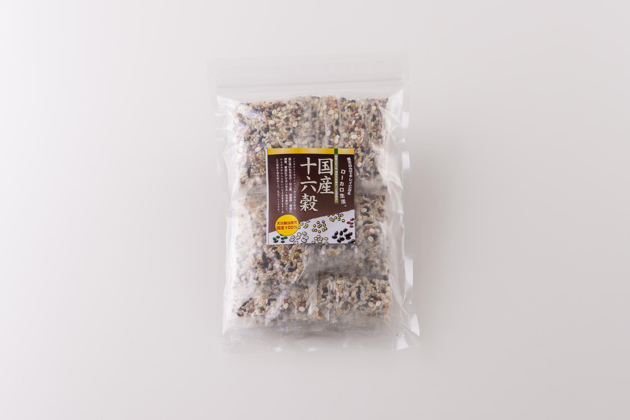 国産十六穀 便利な分包タイプ