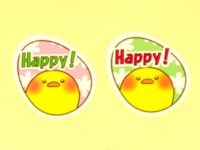 ハッピーエッグシール (50枚入)