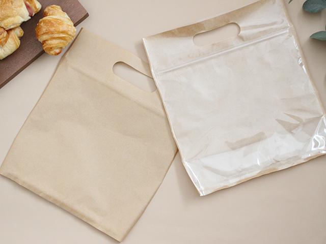 IKハンドルジップ袋 240×270  (10枚入)