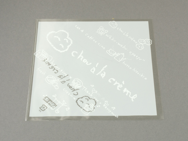 PP シュークリーム袋 白 (100枚入)