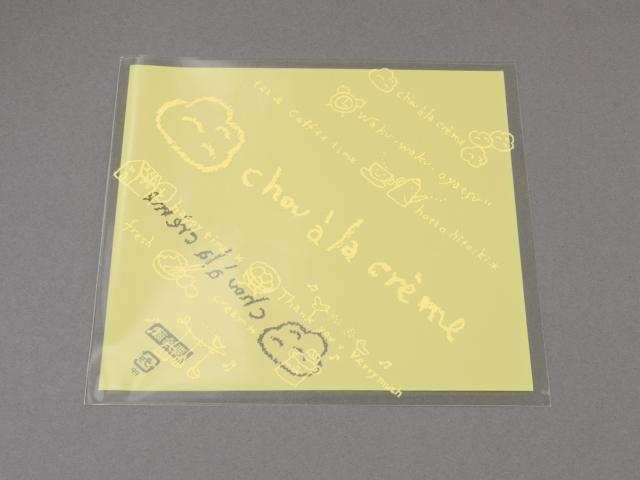 PP シュークリーム袋 黄 (100枚入)