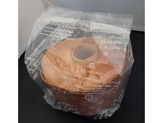 シフォンケーキ用 印刷 GZ袋(小) (50枚入)