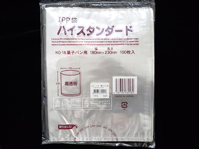 KO-18 菓子パン用 180×230  (100枚/1,000枚入)