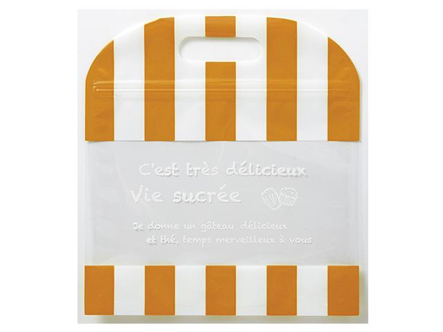 ストライプジッパーバッグ・オレンジ(5枚入)