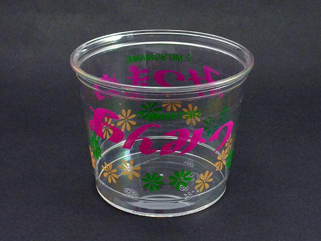 ボンカップ ポピーズ (25個入)