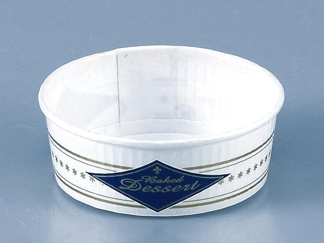 プリーツカップ 55 ベイクドデザート 紺 (100枚入)