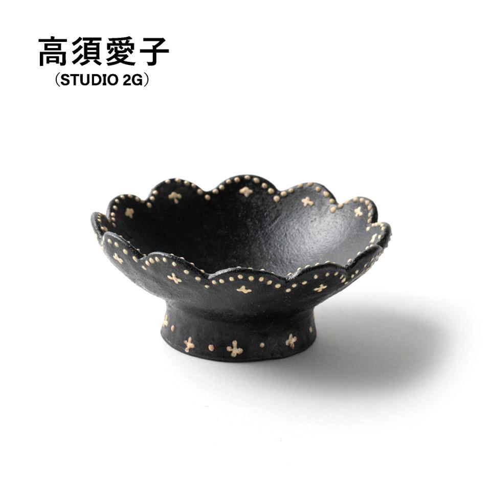 ドットクロス鉢(小)【高須愛子(Studio 2G)】