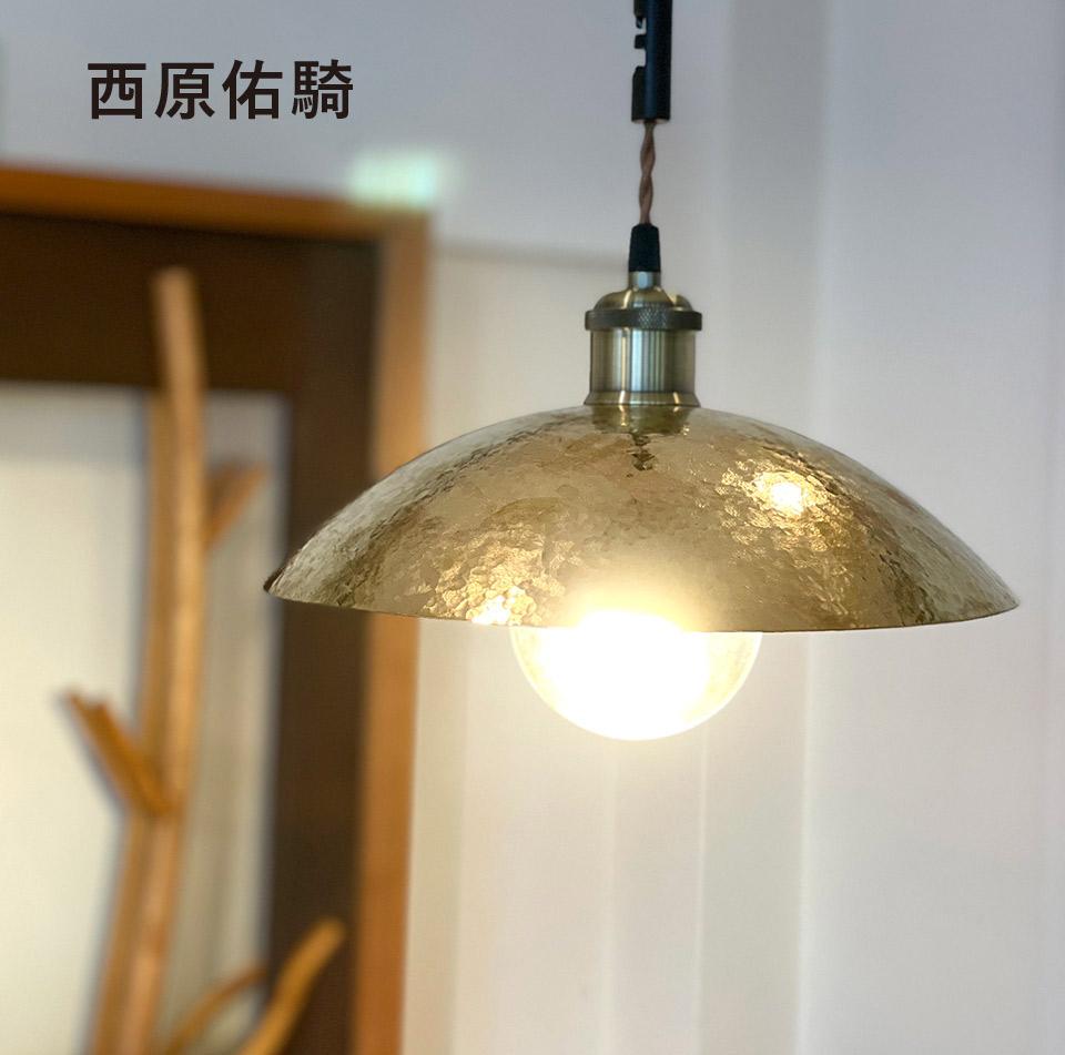 ランプシェード300mm【西原佑騎】※受注生産