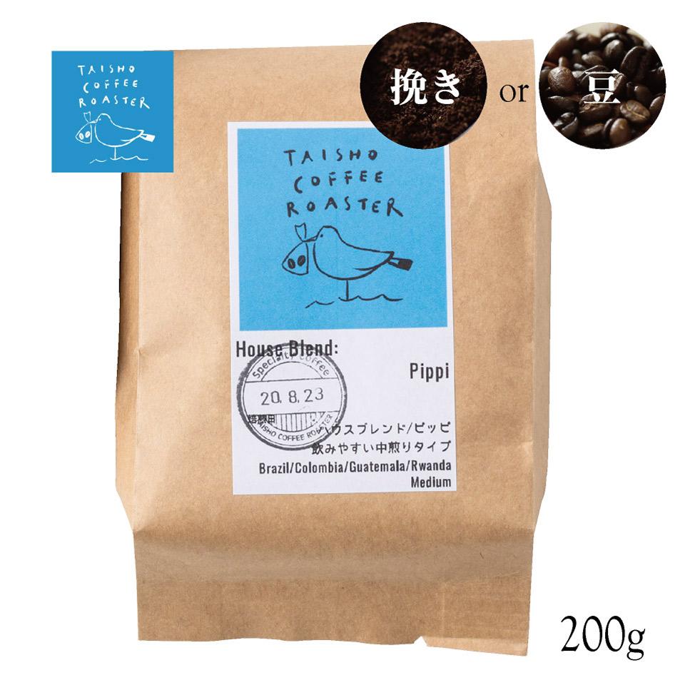 定番ブレンドコーヒー(ピッピ)【TAISHO COFFEE ROASTER】